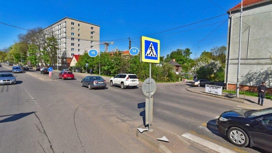 "Гагарина, 2 | Скриншот сервиса ""Яндекс.Карты"""