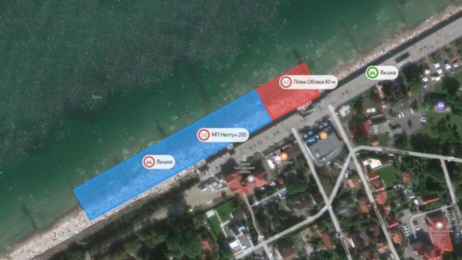 """Кафе """"У Нептуна"""", """"Облака""""   Карта с сайта администрации Зеленоградского городского округа"""