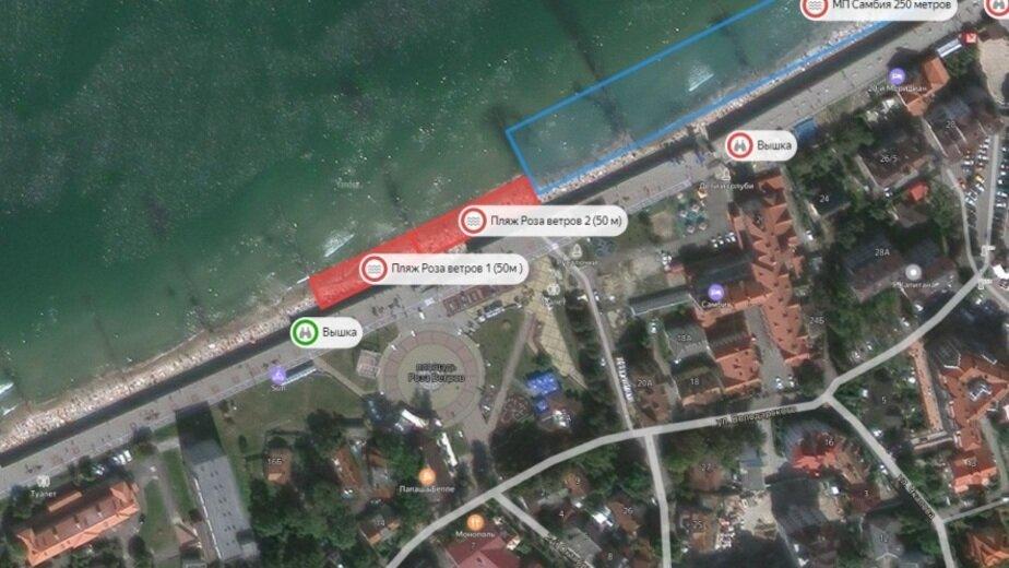 Роза Ветров   Карта с сайта администрации Зеленоградского городского округа