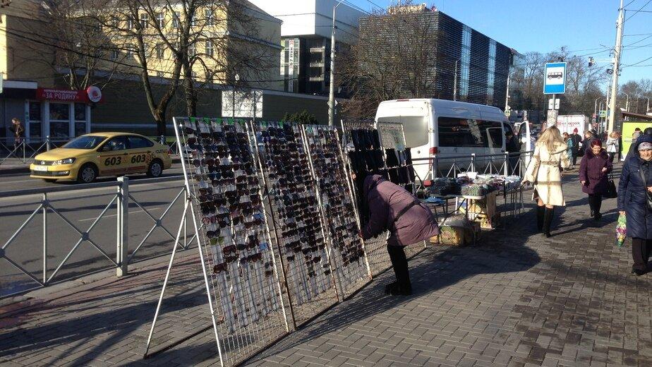 В мэрии рассказали, что чаще всего незаконно продают на улицах Калининграда - Новости Калининграда | Фото: пресс-служба администрации Калининграда