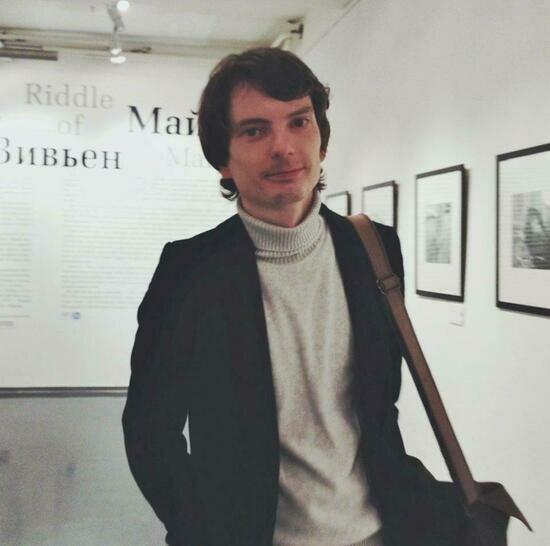 Фото: Максим Кожемякин   Фото: пресс-служба БФУ им. И. Канта