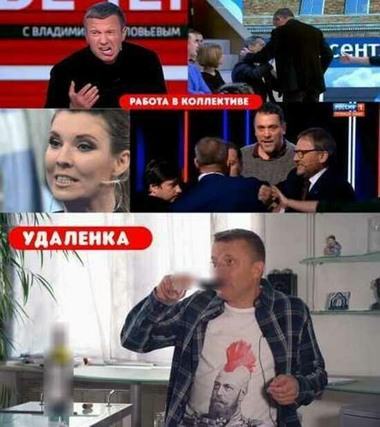 УдАлёнка и коронавирусное лего: десять мемов о работе дома, над которыми мы смеялись год назад - Новости Калининграда | Фото: соцсети