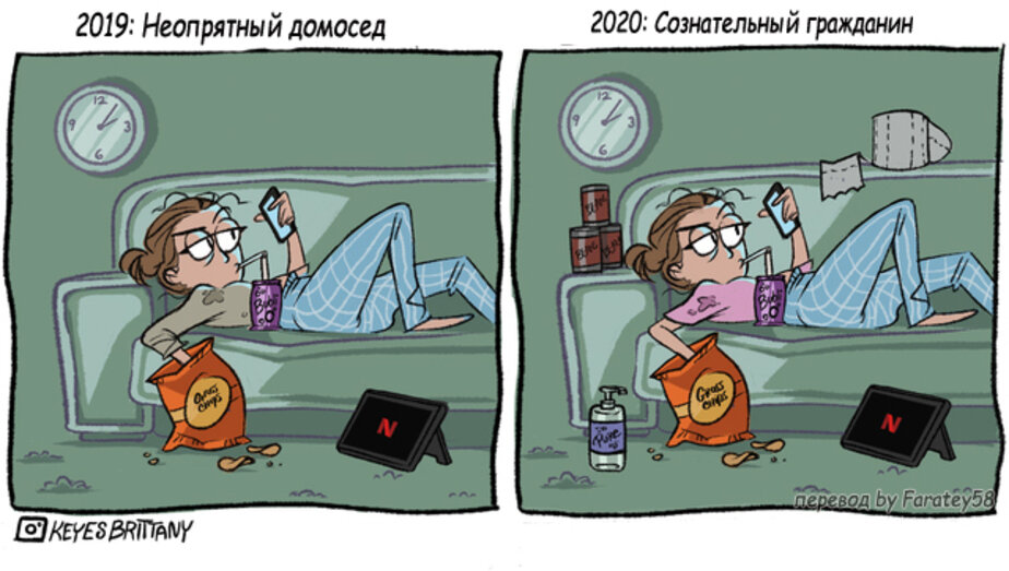 УдАлёнка и коронавирусное лего: десять мемов о работе дома, над которыми мы смеялись год назад - Новости Калининграда