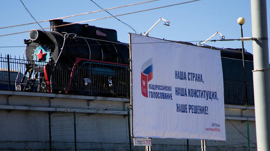 Из-за переноса голосования по Конституции 22 апреля будет рабочим днем - Новости Калининграда | Фото: Александр Подгорчук / Клопс