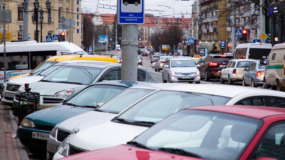 """Власти отложили введение платных парковок вдоль дорог в Калининграде - Новости Калининграда   Архив """"Клопс"""""""