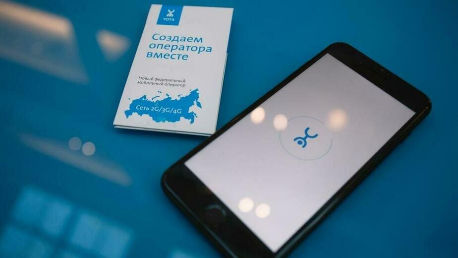 "Yota запускает продажи SIM-карт на Wildberries и ""Онлайн Трейд.ру"" - Новости Калининграда"