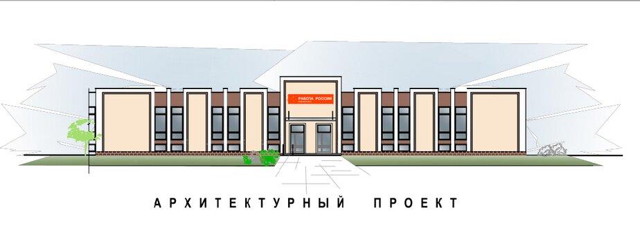 В Калининграде отремонтируют здание бывшего Музея изобразительных искусств - Новости Калининграда | Скриншот документа закупки