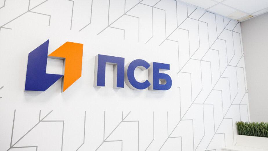 Промсвязьбанк в Калининграде выдал первую ипотеку по ставке 6% - Новости Калининграда
