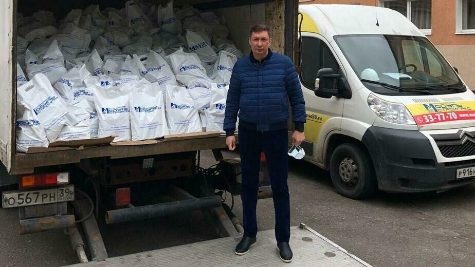 Калининградская строительная компания купила и раздала нуждающимся более тысячи продуктовых наборов - Новости Калининграда