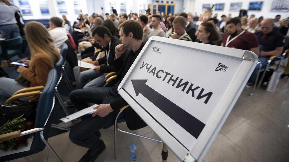 """""""Бизнес Баттл"""" — вперёд, несмотря на самоизоляцию - Новости Калининграда"""