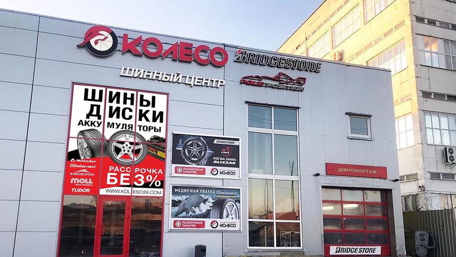 Бесплатная замена шин: реально ли получить новую покрышку по гарантии - Новости Калининграда