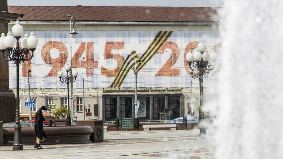 """""""Бессмертный полк"""" уходит в онлайн: читайте в свежем номере газеты """"Страна Калининград"""" - Новости Калининграда"""
