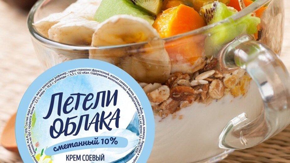 Полезные рецепты для здорового питания - Новости Калининграда