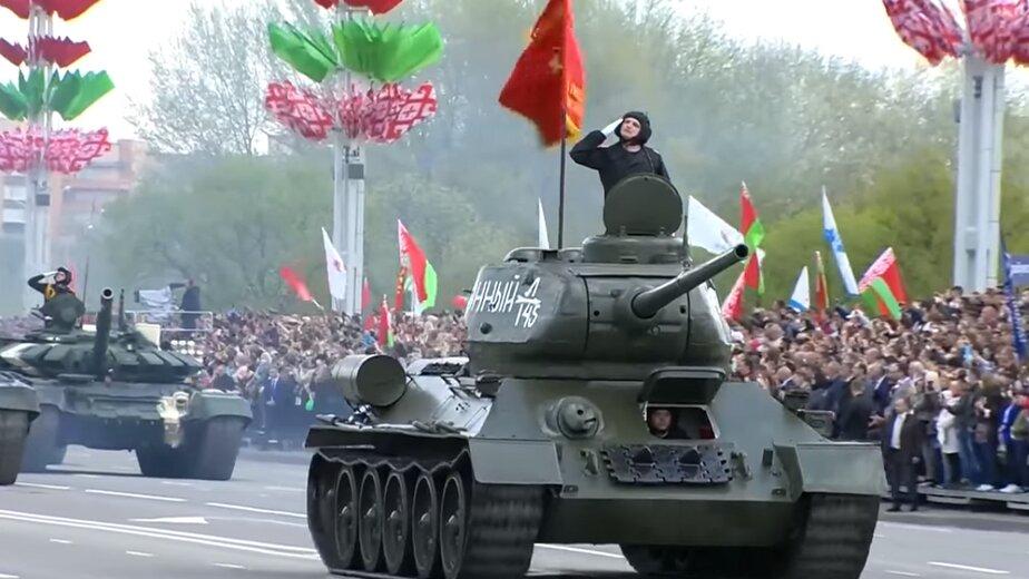 В Минске прошёл парад Победы (видео)   - Новости Калининграда | Кадр видеозаписи