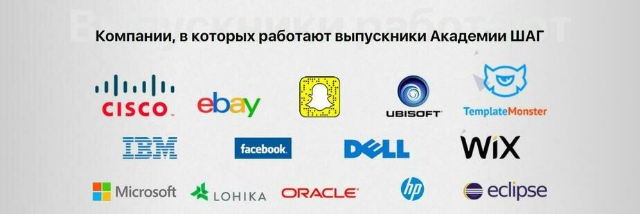 Новая профессия с нуля: калининградцам предложили получать европейскую зарплату, не покидая Калининград - Новости Калининграда