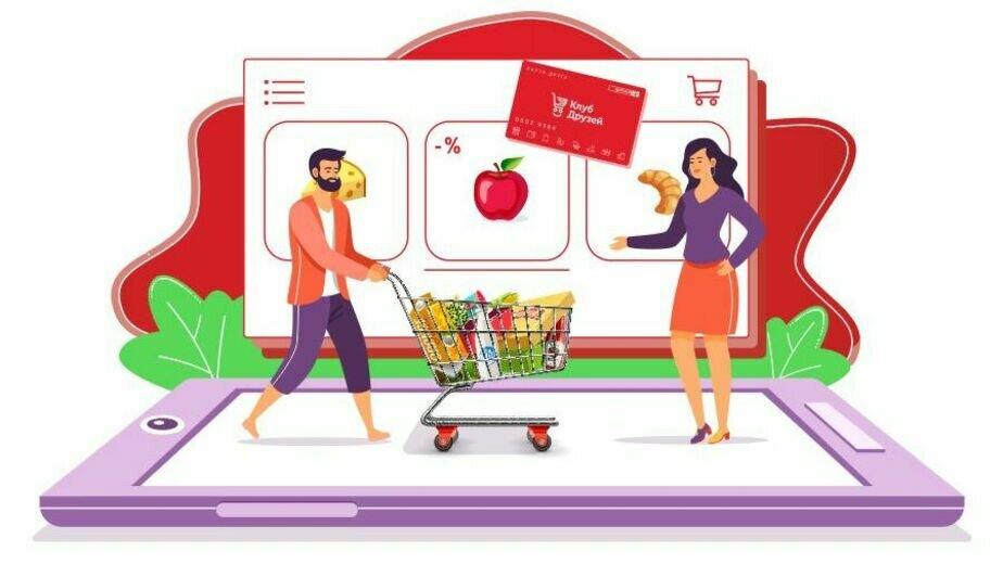 Интернет-магазин SPAR — делайте умные покупки в онлайн-супермаркете - Новости Калининграда
