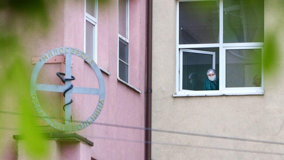 """В Калининграде после карантина открыли поликлинику при областной больнице - Новости Калининграда   Архив """"Клопс"""""""