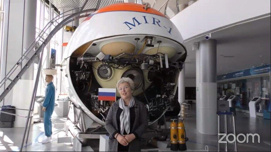 Калининград принимает всероссийскую конференцию, посвящённую изучению Мирового океана - Новости Калининграда