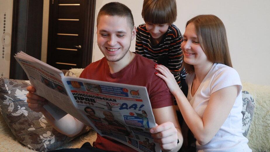 """""""Комсомольская правда"""" отмечает 95-летие и готовит специальный выпуск газеты - Новости Калининграда"""