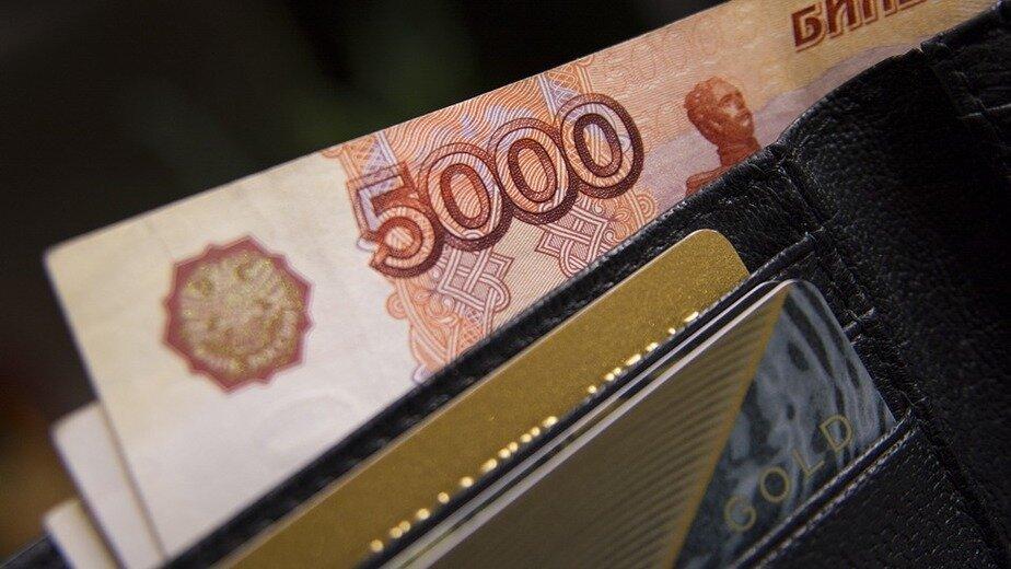 Четыре способа приумножить сбережения, не выходя из дома  - Новости Калининграда