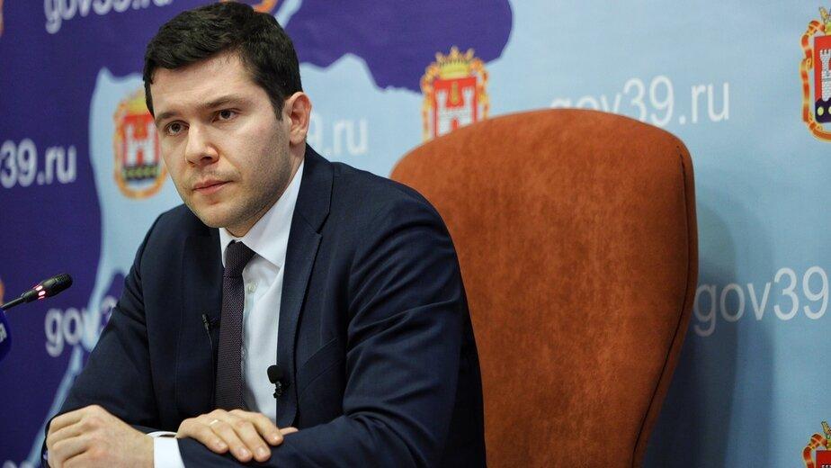 """Алиханов предложил снизить НДС до 10% для ресторанов и гостиниц - Новости Калининграда   Архив """"Клопс"""""""