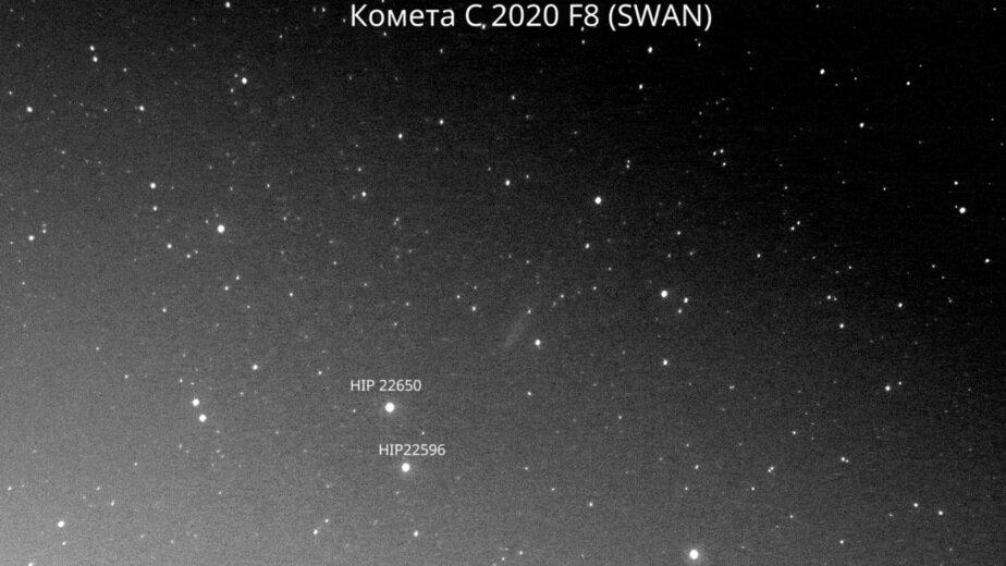 Астрономы БФУ сделали уникальную съёмку распавшейся кометы - Новости Калининграда   Скриншот записи астрономического сообщества БФУ им. И. Канта