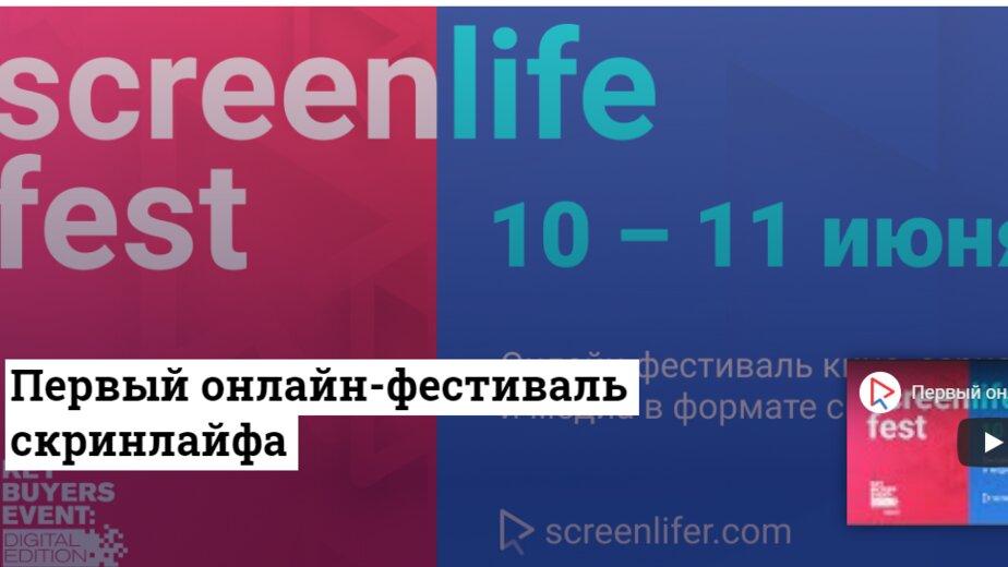Бекмамбетов покажет короткометражки о пандемии коронавируса - Новости Калининграда