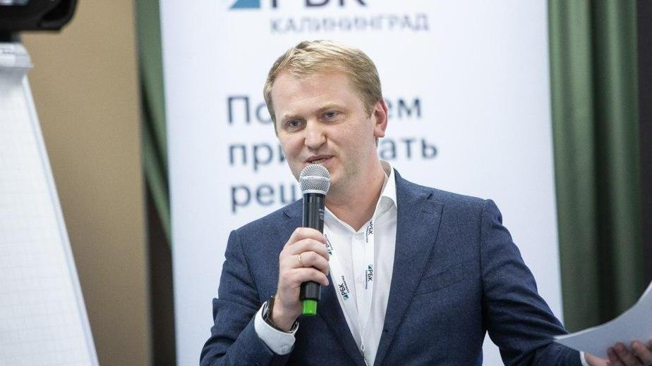 Развитие рынков и новые стратегии: как калининградский бизнес выходит из кризиса - Новости Калининграда