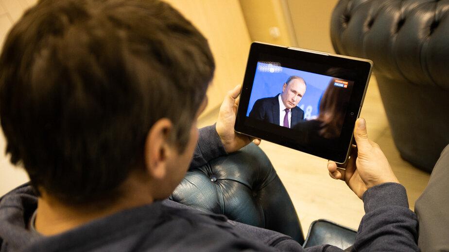 """Путин обратится к россиянам по поводу поправок в Конституцию  - Новости Калининграда   Архив """"Клопс"""""""