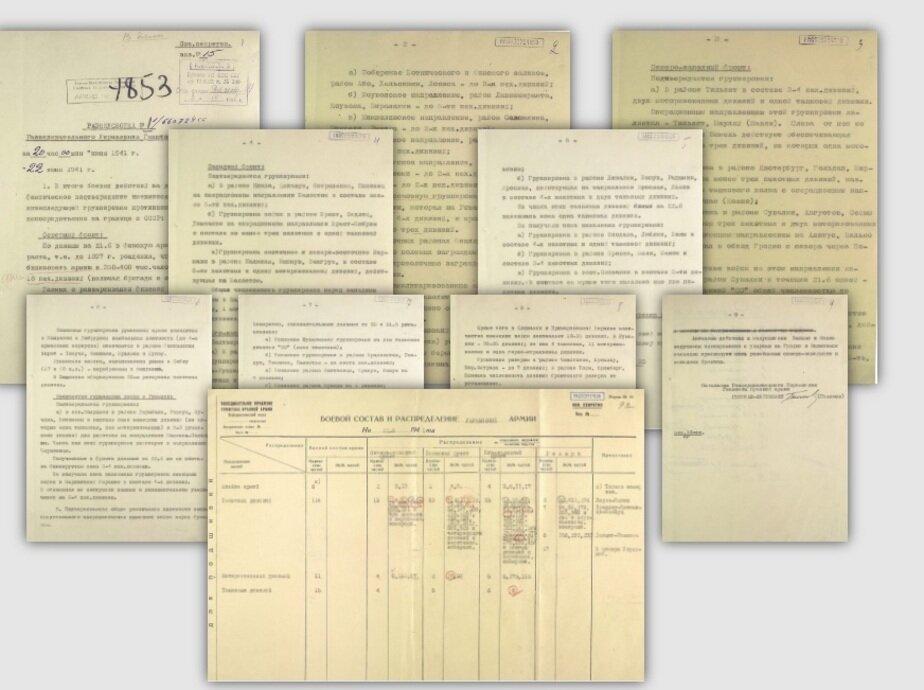 Минобороны опубликовало уникальные документы о первых днях войны - Новости Калининграда | Скриншот проекта