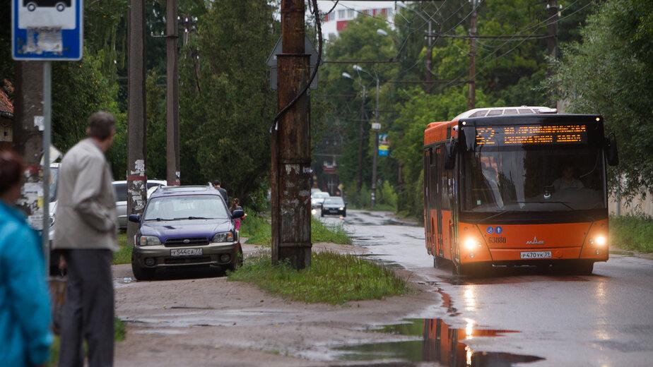"""В Калининграде водители отказались включать кондиционеры в автобусах - Новости Калининграда   Архив """"Клопс"""""""