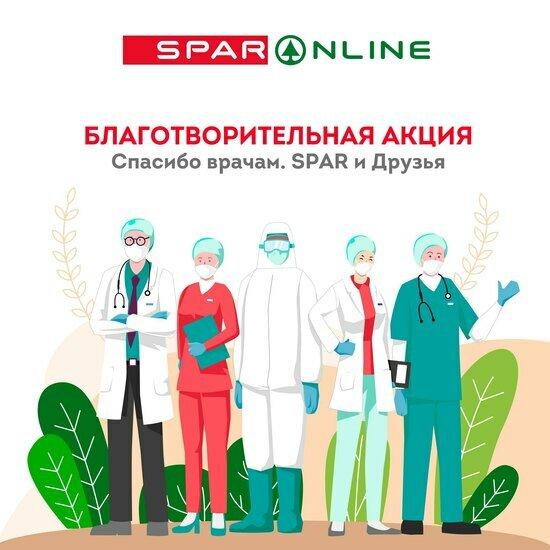 Спасибо врачам: как и зачем известные калининградцы работают курьерами в SPAR ONLINE - Новости Калининграда