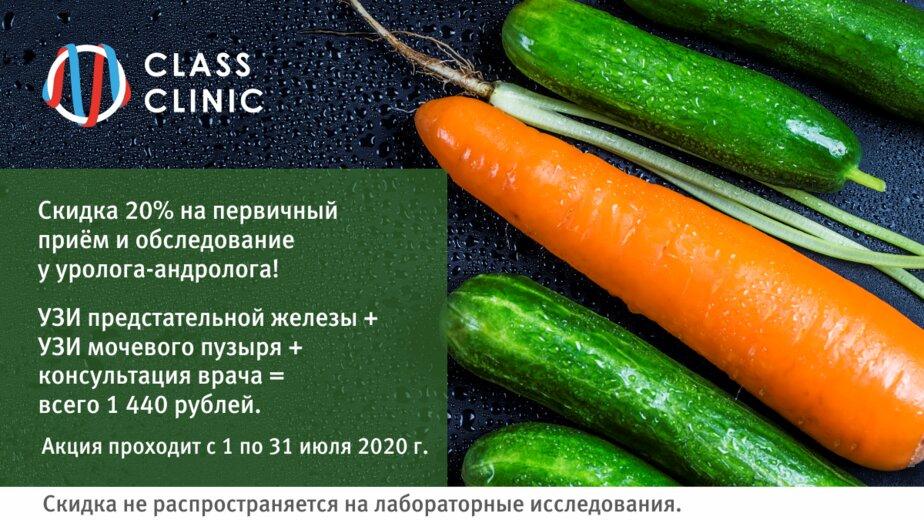 Обследование и консультация уролога-андролога со скидкой 20% — за 1440 рублей   - Новости Калининграда