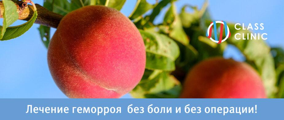 Мало кто знает, но перед планированием беременности нужно обратиться к проктологу - Новости Калининграда