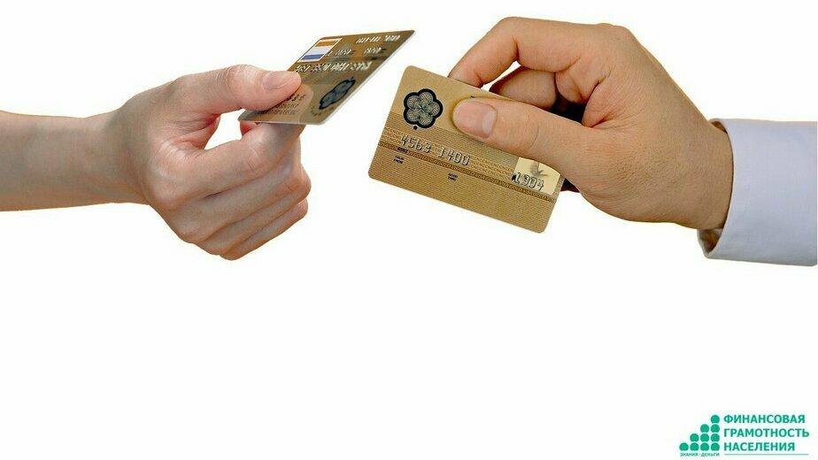 Из банка в банк: как выгодно переводить средства между счетами - Новости Калининграда