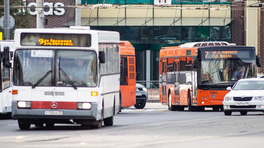 """Власти запретят высаживать детей-безбилетников из автобусов: станет ли больше """"зайцев"""" - Новости Калининграда   Фото: архив """"Клопс"""""""