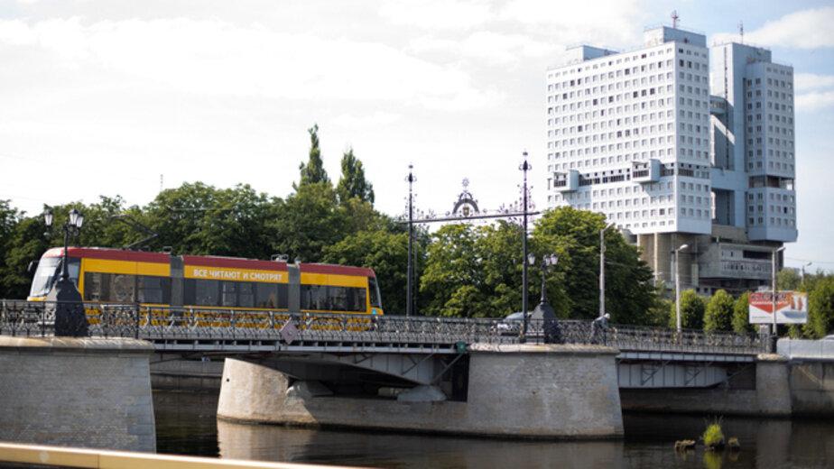 В Калининграде для владельцев карт Visa подешевел проезд в общественном транспорте - Новости Калининграда