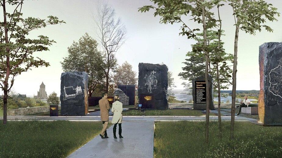 Проект ландшафтного парка | Изображение: администрация Багратионовского городского округа
