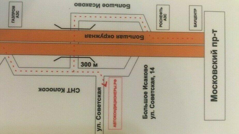 В машине жарко: в Калининграде проводят бесплатную диагностику автокондиционера - Новости Калининграда