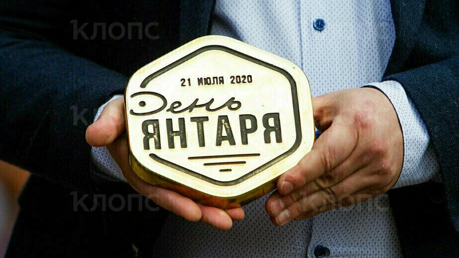 В Башне Врангеля отметили первый в истории региона День янтаря (фоторепортаж) - Новости Калининграда