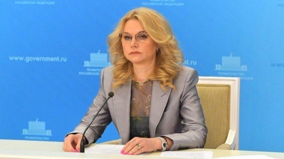 Вице-премьер Голикова рассказала, когда начнётся учебный год в школах и вузах - Новости Калининграда | Фото: официальный сайт правительства РФ