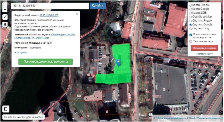 Спорный участок   Скриншот кадастровой карты