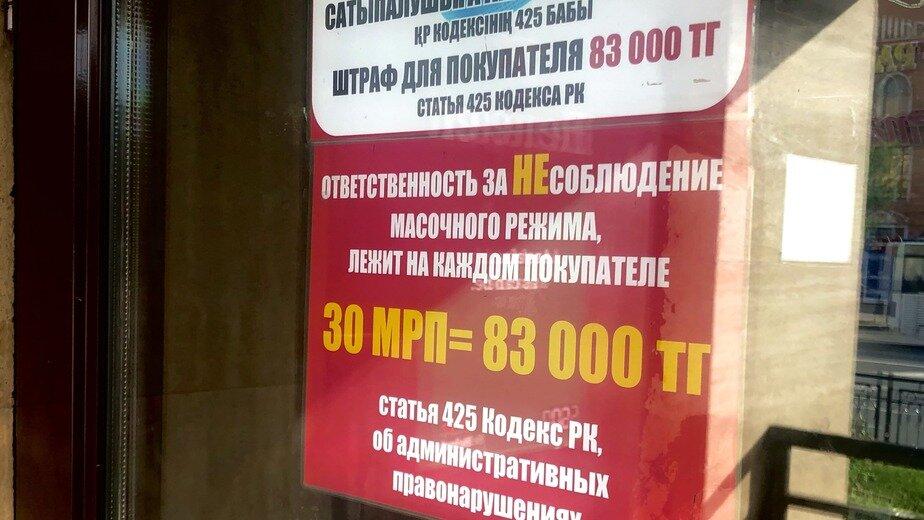 Аскорбинки нет, но вы держитесь: путешествие из Калининграда в Казахстан во время карантина - Новости Калининграда | Фото: Анжелика Сапковская