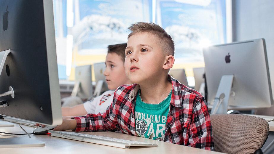 Без зубрёжки и нудных уроков: в Калининграде откроются IT-курсы для школьников - Новости Калининграда