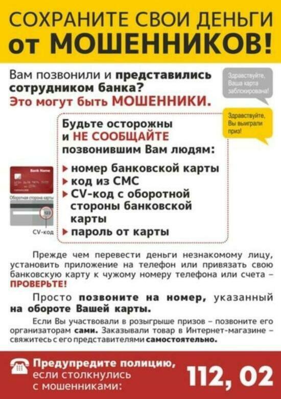 В Калининграде телефонные мошенники украли у сотрудницы сотового оператора 220 тысяч рублей - Новости Калининграда