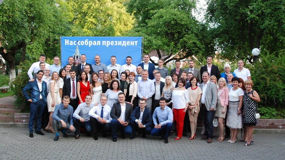 В Калининграде объявили набор на президентскую программу подготовки управленцев - Новости Калининграда