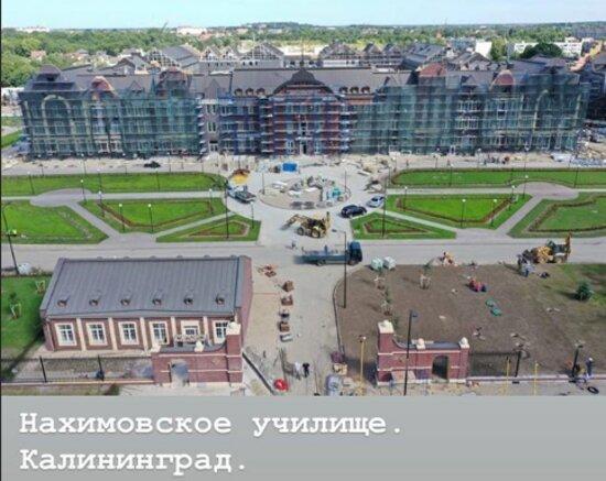 Алиханов показал, как выглядит Нахимовское училище в Калининграде (фото) - Новости Калининграда | Скриншот сториз Антона Алиханова