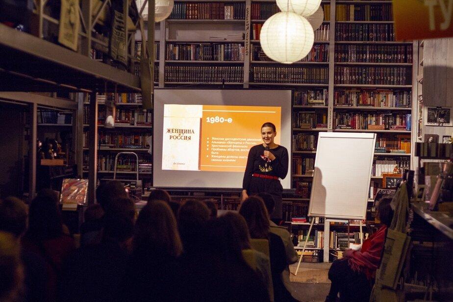 Важная составляющая феминистских объединений — лекции | Фото: Дарья Яковлева