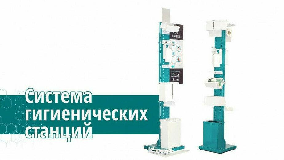 В Калининграде запустили производство дезинфицирующих станций от COVID-19 - Новости Калининграда