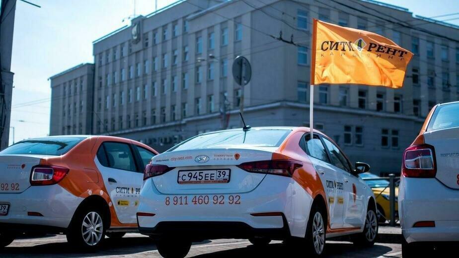 Свобода передвижения: сервису каршеринга в Калининграде исполняется год - Новости Калининграда